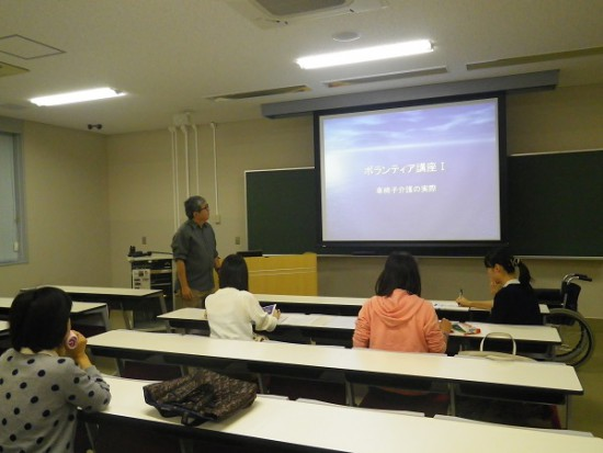 講義の風景